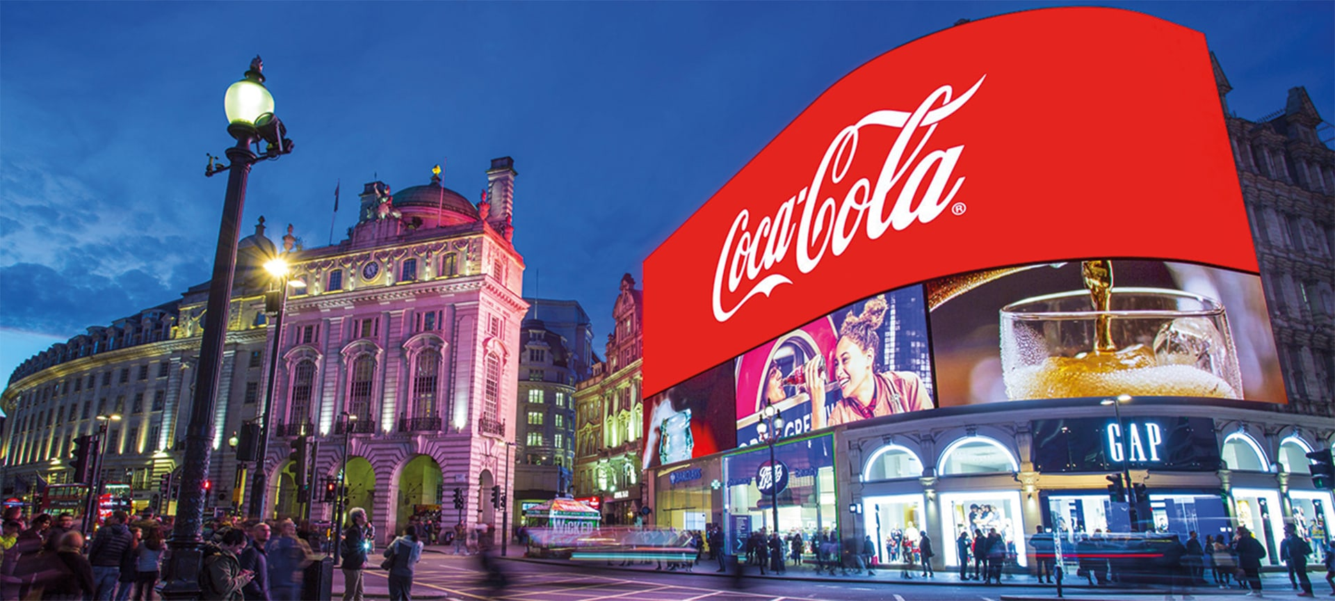 One of the most familiar brands using the Piccadilly Lights to advertise is Coca-Cola, which took its first sign at Piccadilly Circus in 1955. More recently, the drinks giant has used the remade site to tune into the zeitgeist and respond to topical events.